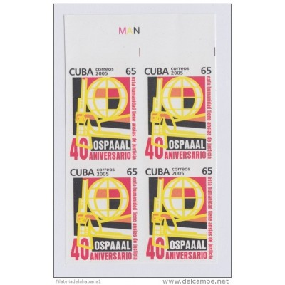 2005.152 CUBA 2005 MNH IMPERFORATED PROOF. BLOCK 4. OSPAAAL. NO EMITIDO. IMPRESO 2005 POR ERROR. NOT ISSUE.DESTROYED.