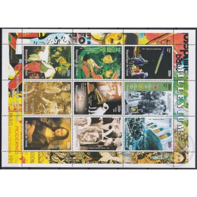 F-EX20573 CHAD TCHAD MNH 1999 SHEET MILENIUM EVENTS 5 DIFFERENT SPECIAL SHEET.