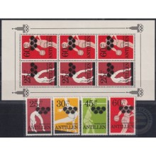 F-EX22422 NEDERLAND ANTILLES MH 1980 MOSCOW OLYMPIC GAMES BASKET ATHLETICS.