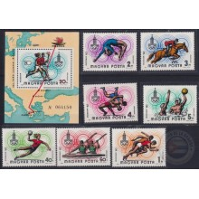 F-EX22442 HUNGARY MNH 1980 MOSCOW OLYMPIC GAMES ATHLETICS BOXING SOCCER JUDO.