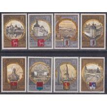 F-EX22475 RUSSIA MNH 1979 MOSCOW OLYMPIC GAMES TOURIST MONUMENT
