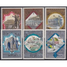 F-EX22494 RUSSIA MNH 1979 MOSCOW OLYMPIC GAMES TOURIST MONUMENT.