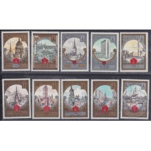 F-EX22474 RUSSIA MNH 1979 MOSCOW OLYMPIC GAMES TOURIST MONUMENT