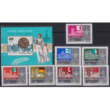 F-EX22444 HUNGARY MNH 1980 MOSCOW OLYMPIC GAMES SEDES OLIMPICAS
