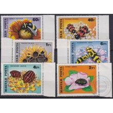F-EX22573 HUNGARY 1980 MNH INSECTS BEE ABEJAS ENTOMOLOGY.