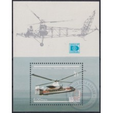 F-EX22681 CAMBODIA MNH HISTORY OF AVION AIRPLANE SIKORSKY HAFNIA HELICOPTER.