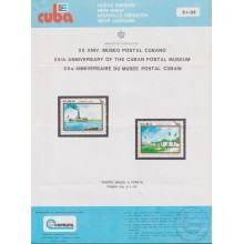 PRP-228 CUBA 1990 LG2028 NEW ISSUE FLYER PROMO. 25th POSTAL MUSEUM MUSEO POSTAL.