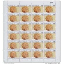 2012.527 CUBA 2012 COMPLETE MNH SHEET. EXPO INDONESIA. SNAIL. CARACOLES.