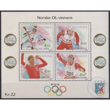 F-EX24875 NORWAY NORGE NOREG MNH 1993 WINTER OLYMPIC GAMES SKI.