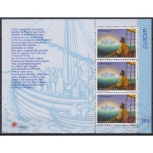 F-EX23542 AÇORES AZORES PORTUGAL MNH 1997 CEPT TALES OF THE ISLAND OF 7 TOWN .