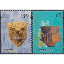 F-EX23563 ARGENTINA MNH 2000 OFFICIAL MAIL ARCHEOLOGY CHANE CULTURE DISCOVERY.