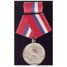 *O104 CUBA MEDAL BOMBEROS FIRE FIGHTING SEGUNDA CLASE