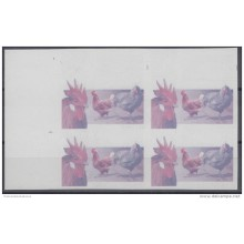 2006.133 CUBA 2006 MNH IMPERFORATED PROOF BLOCK 4. AVES DE CORRAL. PAJAROS. BIRD. GALLO. ROOSTER. WITHOUT COLOR