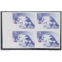 2007.133 CUBA 2007 MNH IMPERFORATED PROOF BLOCK 4. GATOS. CAT. FELINE. WITHOUT COLOR