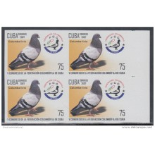 2007.139 CUBA 2007 MNHD IMPERFORATED PROOF BLOCK 4. FLOWER. PIGEON. PALOMAS. COLOMBOFILIA.