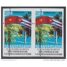 2010.137 CUBA 2010 MNH DISPLACED PERFORATION ERROR PAIR. RELATIONSHIP WITHVIETNAM.