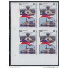 2011.104 CUBA 2011 MNH IMPERFORATED PROOF BLOCK 4. RELATIONSHIP WITH FILIPINAS. PHILIPPINES.