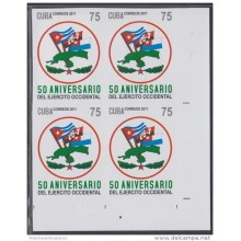 2011.105 CUBA 2011 MNH IMPERFORATED PROOF BLOCK 4. 50 ANIV EJERCITO OCCIDENTAL. ARMY.