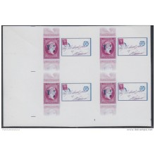 2005.133 CUBA 2005 MNH IMPERFORATED PROOF BLOCK 4. CORREO INTERIOR DE LA HABANA. INTERNAL MAIL. WITHOUT COLOR