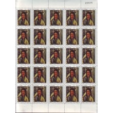 1970 H170 CUBA 1970 NATIONAL ART MUSEUM SHEET MNH