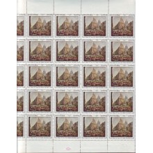 1970 H171 CUBA 1970 NATIONAL ART MUSEUM SHEET MNH