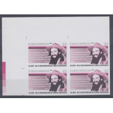 2009.173 CUBA 2008 MNH IMPERFORATED PROOF BLOCK 4. WITHOUT COLOR. CAMILO CIENFUEGOS.