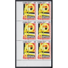 "2006.181 CUBA 2006 MNH PERFORATED PROOF ERROR BLOCK OF 6. OSPAAAL. ""ANSIA"" FOR ""ANSIAS"". SUPRESI"