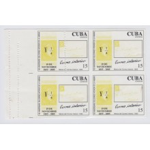 2005.170 CUBA 2005 MNH IMPERFORATED PROOF BLOCK 4. WITHOUT COLOR AND PERFORATION ERROR. CORREO INTERIOR DE LA HABANA.