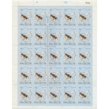 1980.501 CUBA 1980 COMPLETE MNH SHEET. ENTOMOLOGIA. INSECTOS. ENTOMOLOGY. INSECTS. INSECTOLOGY.