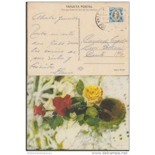 1977-EP-7 CUBA 1977. Ed.120e. ENTERO POSTAL. POSTAL STATIONERY. MOTHER DAY SPECIAL DELIVERY. ROSAS. ROSE. FLOWERS. FLORE