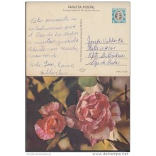 1977-EP-8 CUBA 1977. Ed.120b. ENTERO POSTAL. POSTAL STATIONERY. MOTHER DAY SPECIAL DELIVERY. ROSAS. ROSE. FLOWERS. FLORE