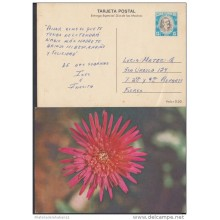1978-EP-8 CUBA 1978. Ed.121d. MOTHER DAY SPECIAL DELIVERY. ENTERO POSTAL. POSTAL STATIONERY. FLOWERS. FLORES. USED.