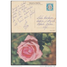 1978-EP-10 CUBA 1978. Ed.121c. MOTHER DAY SPECIAL DELIVERY. ENTERO POSTAL. POSTAL STATIONERY. ROSAS. ROSE. FLOWERS. FLOR