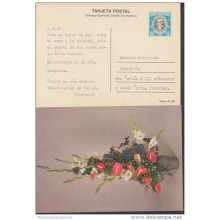 1978-EP-11 CUBA 1978. Ed.121b. MOTHER DAY SPECIAL DELIVERY. POSTAL STATIONERY. JARRA DE FLORES. FLOWERS. USED..