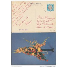 1978-EP-12 CUBA 1978. Ed.121a. MOTHER DAY SPECIAL DELIVERY. POSTAL STATIONERY. JARRA DE FLORES. FLOWERS. USED..