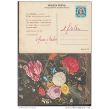 1979-EP-15 CUBA 1979. Ed.123b. MOTHER DAY SPECIAL DELIVERY. POSTAL STATIONERY. JARRA DE FLORES. FLOWERS. USED .