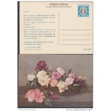 1979-EP-17 CUBA 1979. Ed.123e. MOTHER DAY SPECIAL DELIVERY. ENTERO POSTAL. POSTAL STATIONERY. ROSAS. ROSE. FLOWERS. FLOR