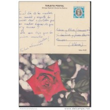 1980-EP-3 CUBA 1980. Ed.125g. MOTHER DAY SPECIAL DELIVERY. ENTERO POSTAL. POSTAL STATIONERY. ROSAS. ROSE. FLOWERS. FLORE