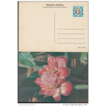 1980-EP-4 CUBA 1980. Ed.125f. MOTHER DAY SPECIAL DELIVERY. ENTERO POSTAL. POSTAL STATIONERY. ROSAS. ROSE. FLOWERS. FLORE