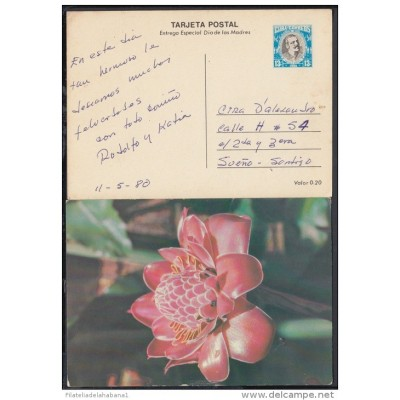 1980-EP-5 CUBA 1980  Ed 125f  MOTHER DAY SPECIAL DELIVERY  ENTERO POSTAL   POSTAL STATIONERY  ROSAS  ROSE  FLOWERS  FLORE