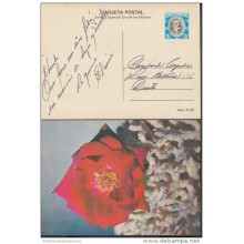 1980-EP-10 CUBA 1980. Ed.125d. MOTHER DAY SPECIAL DELIVERY. ENTERO POSTAL. POSTAL STATIONERY. ROSAS. ROSE. FLOWERS. FLOR