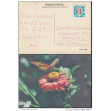 1980-EP-24 CUBA 1980. Ed.125b. MOTHER DAY SPECIAL DELIVERY. ENTERO POSTAL. POSTAL STATIONERY.MARIPOSA. BUTTERFLIE. FLOWE