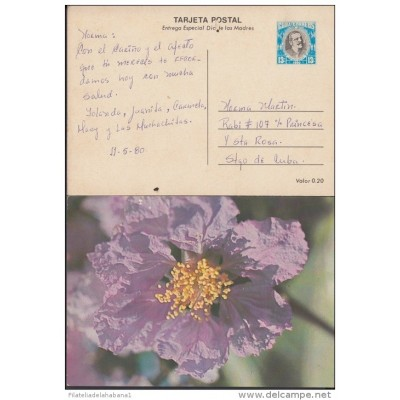 1980-EP-26 CUBA 1980. Ed.125h. MOTHER DAY SPECIAL DELIVERY. ENTERO POSTAL. POSTAL STATIONERY. FLOWERS. FLORES. USED.