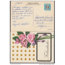 1981-EP-3 CUBA 1981. Ed.128d. MOTHER DAY SPECIAL DELIVERY. ENTERO POSTAL. POSTAL STATIONERY. ROSAS. ROSE. FLOWERS. FLORE