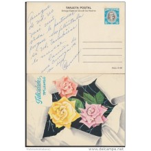 1981-EP-10 CUBA 1981. Ed.128c. MOTHER DAY SPECIAL DELIVERY. ENTERO POSTAL. POSTAL STATIONERY. ROSAS. ROSE. FLOWERS. FLOR