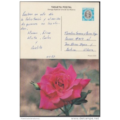1982-EP-5 CUBA 1982  Ed 129d  MOTHER DAY SPECIAL DELIVERY  ENTERO POSTAL   POSTAL STATIONERY  ROSAS  ROSE  FLOWERS  FLORE