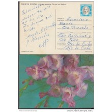 1985-EP-1 CUBA 1985. Ed.136a. MOTHER DAY SPECIAL DELIVERY. ENTERO POSTAL. POSTAL STATIONERY. FLOWERS. FLORES. USED.