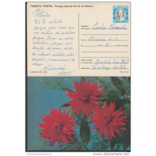 1985-EP-2 CUBA 1985. Ed.136d. MOTHER DAY SPECIAL DELIVERY. ENTERO POSTAL. POSTAL STATIONERY. FLOWERS. FLORES. USED.