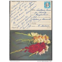 1985-EP-3 CUBA 1985. Ed.136c. MOTHER DAY SPECIAL DELIVERY. ENTERO POSTAL. POSTAL STATIONERY. FLOWERS. FLORES. USED.