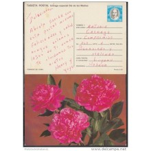 1985-EP-4 CUBA 1985. Ed.136h. MOTHER DAY SPECIAL DELIVERY. ENTERO POSTAL. POSTAL STATIONERY. FLOWERS. FLORES. USED.